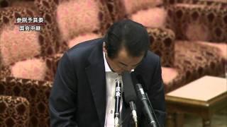 菅首相、拉致関連団体へ6250万円もの献金 自民礒崎氏が国会で追及 thumbnail