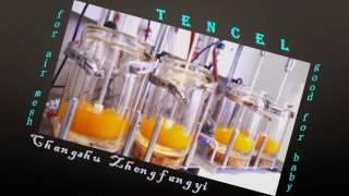 ZFY:TENCEL