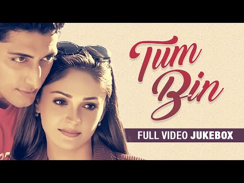 Tum Bin Full  Songs Jukebox  Priyanshu Chatterjee, Sandali Sinha  TSeries
