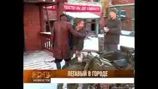 "Съемки сериала ""Легавый-2"""