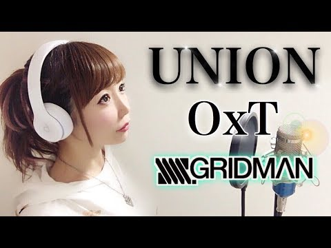 UNION/OxT【フル歌詞付き】-cover(アニメ『SSSS.GRIDMAN』主題歌)(ユニオン/グリッドマン/オクト)