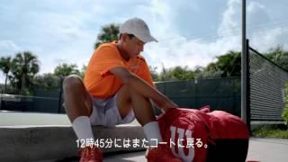 Wilson Tennis Generation Fast Ep  1 Nicholas Garcia USA JAPANESE R1
