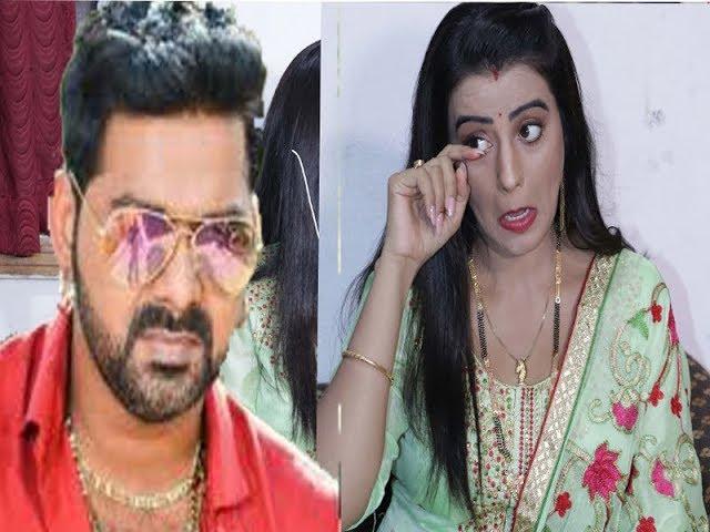 Pawan Singh V/S Akshra Singh controversy || अक्षरा के साथ जो हुआ वो खुल कर मीडीया को बताया