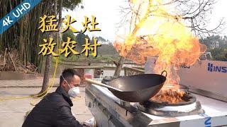 酒楼猛火灶适合普通家庭使用吗?厨师长用这个视频告诉你答案