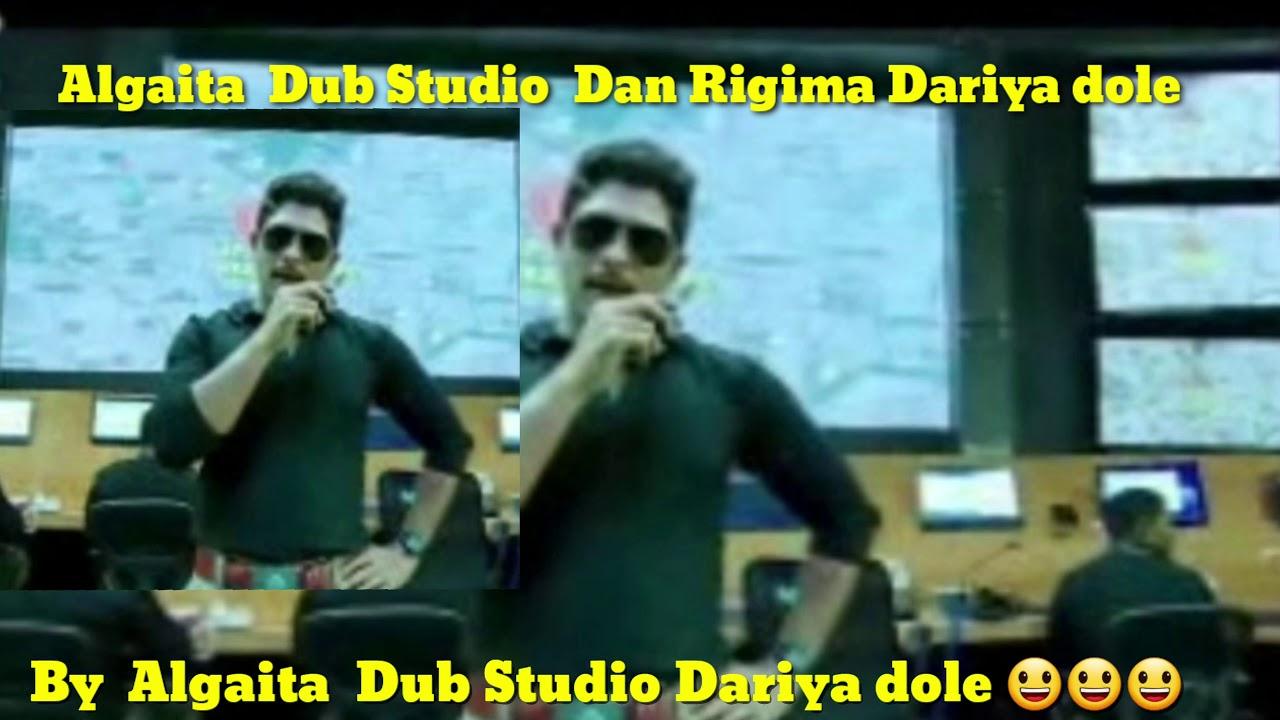 Download Dan Rigima Fassar Algaita Dub Studio 2021