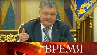 Петр Порошенко ввел сегодня военное положение на Украине. thumbnail