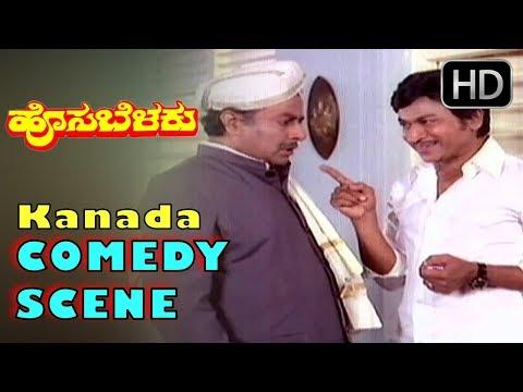 Dr.Rajkumar Delhi comedy | Kannada Comedy Scenes | Hosabelaku Kannada Movie | Saritha, K S Ashwath
