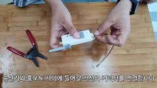 코콤 월패드(홈오토) - 게이트맨 도어록(도어락) 무선…
