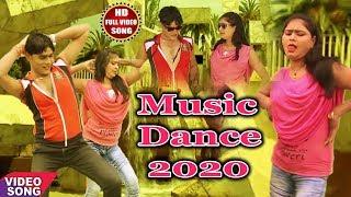#HD VIDEO 2020 - Music Dance - देखिये सिर्फ म्यूजिक पे डांस कर रहे है -