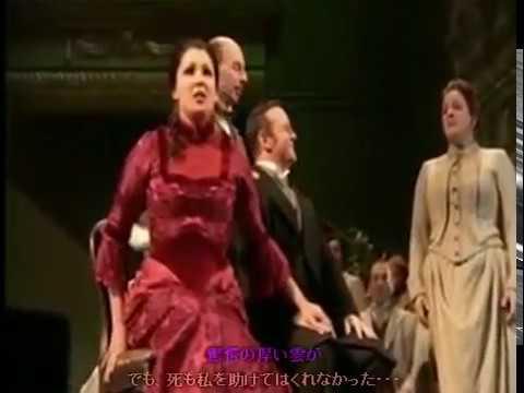 「ランメルモールのルチア」六重唱 Lucia di Lammermoor(2009)