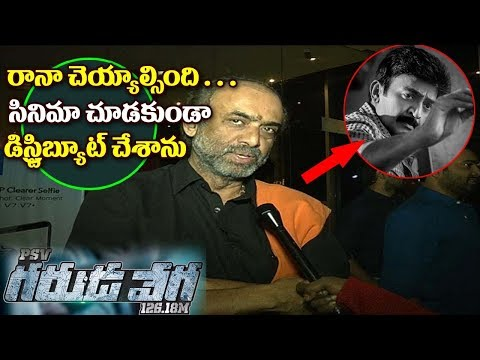 MCA Team New Year Special Interview | Middle Class Abbayi | Nani