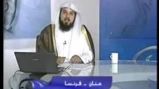 حكم زواج المسلمة من غير المسلم - الشيخ العريفي