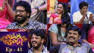 Thakarppan Comedy | EP-41 Harisree Asokan and Bibin with'Oru Pazhaya Bombu Kadha'| Mazhavil Manorama