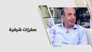 إبراهيم عواد وهدى حداد  -  مطرزات شرقية -  ابداع