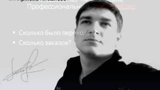 видео Финстрип за август 2011