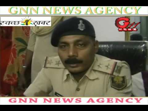 Gnn News Agency: (Ompal Prasad) Exclusive Bihar State : Alcohol Smuggling