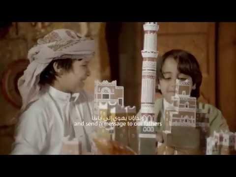 Yemen is the cradle of Civilization