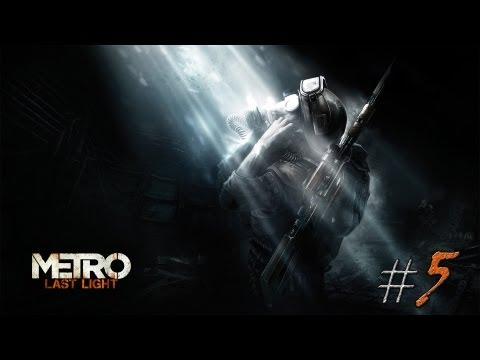 Смотреть прохождение игры Metro: Last Light. Серия 5 - Призраки прошлого.