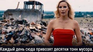 Крот в розыске и мусор России | СМОТРИ В ОБА | №129