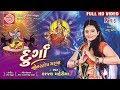 Kajal Maheriya New Garba Song 2017   Durga Nonstop Garba   Part 3   Dj Dandiya Raas   Full HD Video