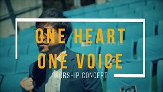 [찬양] 2019 손재석 목사 찬양 콘서트  ONE HEART ONE VOICE (SKETCH VIDEO)