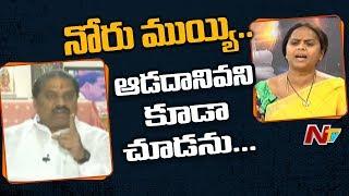 అనురాధకి లైవ్లో మల్లాది విష్ణు వార్నింగ్: Malladi Vishnu Fires On TDP Anuradha in Live Debate   NTV
