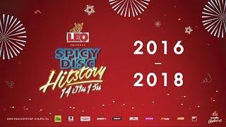 SPICYDISC HitStory รวมเพลงฮิตตลอด 14ปี (2016 - 2018) | (OFFICIAL LONGPLAY)