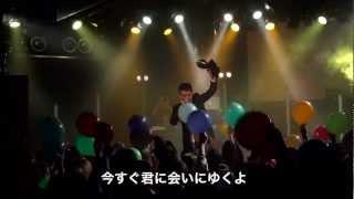 【MV】家庭訪問 / WHITE JAM feat.シロセ塾