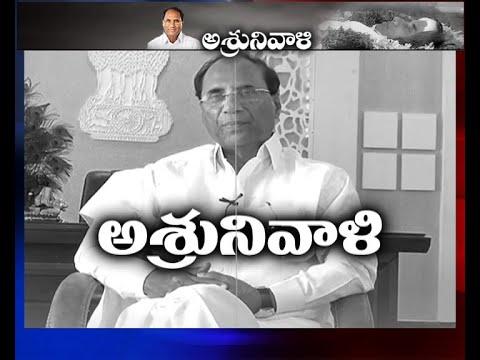 Kodala Siva Prasad Dead body Reached Vijayawada teluguvoice
