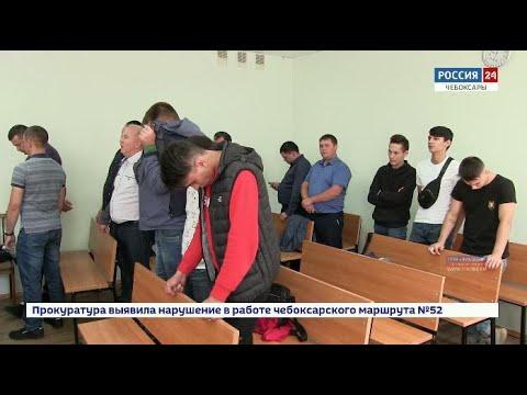 Калининский районный суд вынес приговор по делу о  «маршрутных войнах» пяти чебоксарцам
