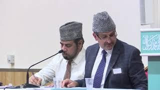 UK Ansarullah Shura 2017