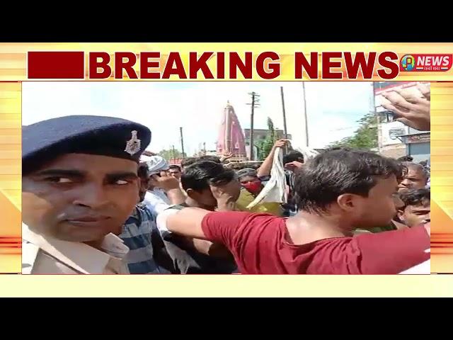 दिनदहाड़े हत्या की घटना से फिर दहला समस्तीपुर,  मुसरीघरारी में व्यवसाई की हत्या के बाद बवाल