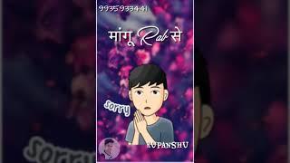 New WhatsApp status💓💗 rupanshu