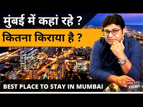Where to stay in Mumbai? |  Mumbai me kaha Rahe? | Filmy Funday #108 | Joinfilms