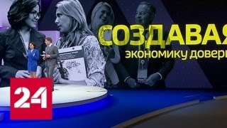 Программа 'Факты' от 24 мая 2018 года - Россия 24