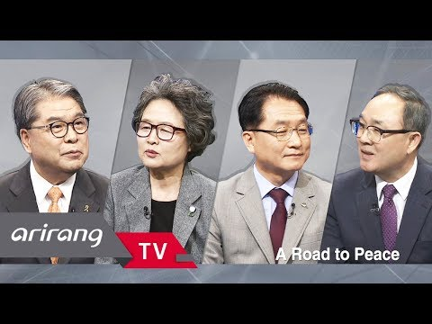 [Arirang Special] A Road to Peace: Special Debate on 2018 Inter-Korean Summit _ Full Episode