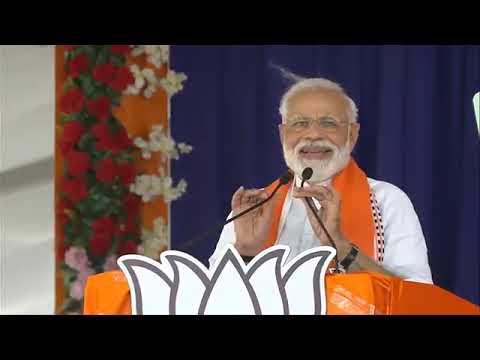 PM Narendra Modi's Gujarati campaign speech at Songadh in South Gujarat