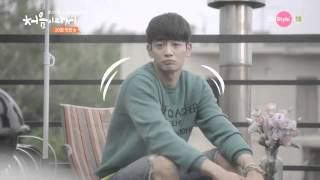"Video MINHO - ""My First Time"" (Drama Teaser) download MP3, 3GP, MP4, WEBM, AVI, FLV Januari 2018"