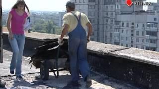 11.06.13 - Как добиться ремонта крыши.(, 2013-06-11T15:07:22.000Z)