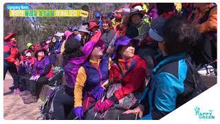 2018년 3월 1주_ 계양산 둘레길 걷기교실 참가자 모집 영상 썸네일