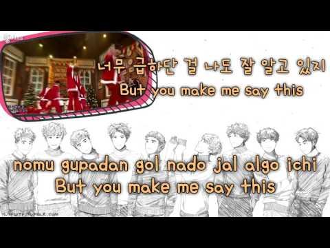 EXO - Unfair (불공평해) (Karaoke/Instrumental)