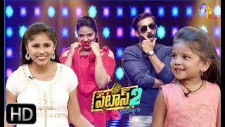 Patas 2 | 16th April 2019 | Full Episode 1048 | ETV Plus