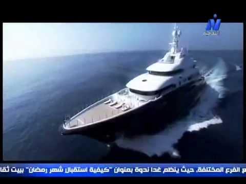 American Yacht Academy .Egypt & Middle East      الاكاديمية البحرية الامريكية لليخوت
