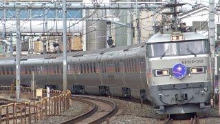 EF510-510牽引の寝台特急カシオペア号(上野行き・8010レ)です。 廃止...
