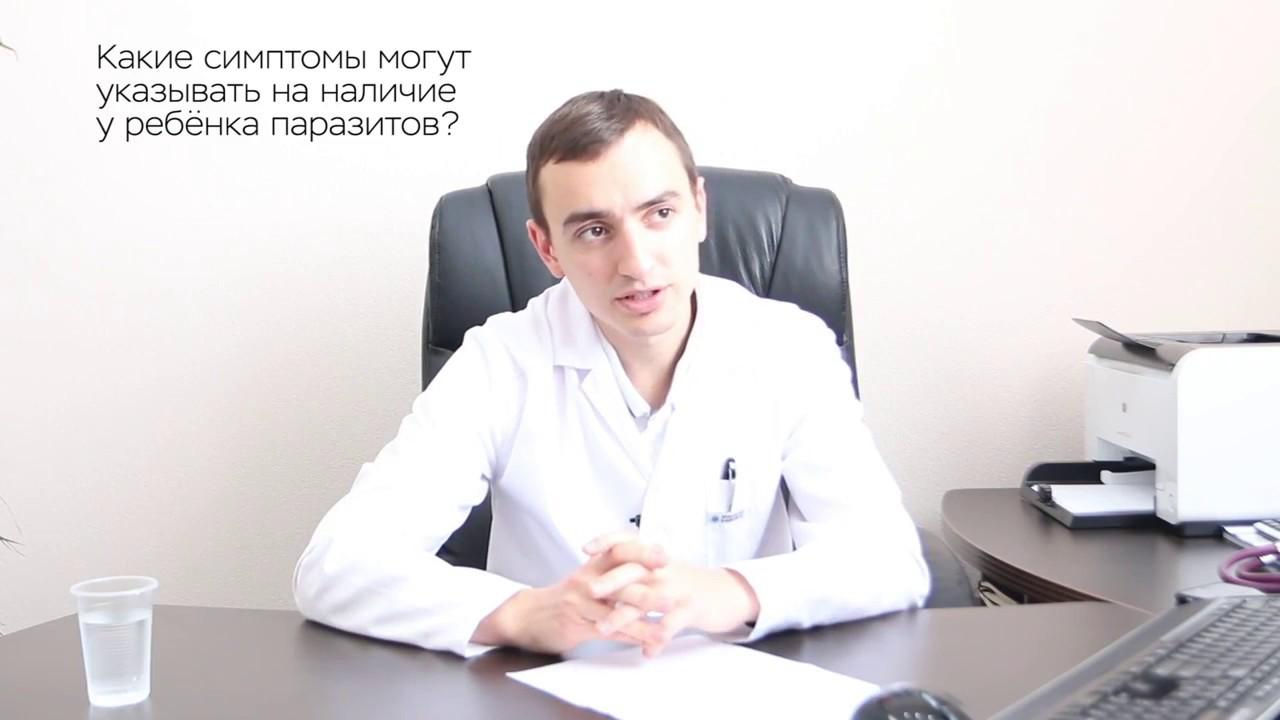 паразиты симптомы у человека