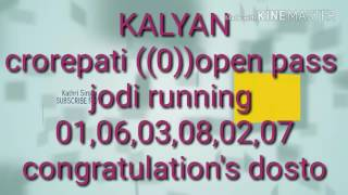 Crorepati 0 open pass jodi running 01,06,03,08,02,07