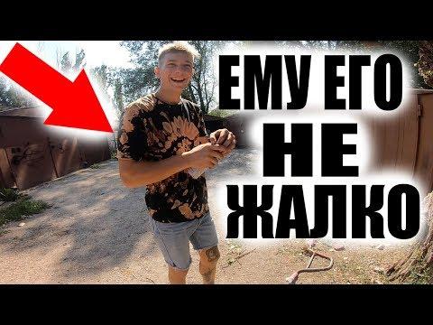 ИПОРТИЛ Свежепокрашенный BMX За 2 Секунды И ТЕПЕРЬ...