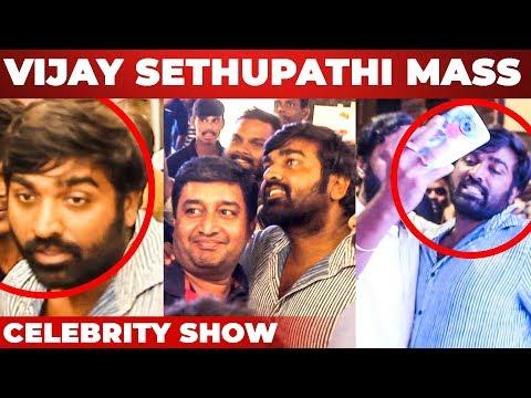 Vijay Sethupathi's Cutest Response to his Fans! | Seethakathi Celebrity Show