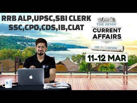 CURRENT AFFAIRS | THE HINDU | 11th -12th March 2018 | SBI CLERK, UPSC,IBPS, RAILWAYS, CPO,SSC,CDS,IB