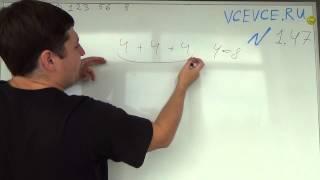Задача №1.47 Алгебра 7 класс Мордкович.
